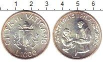 Изображение Монеты Ватикан 1000 лир 1991 Серебро XF Иоанн Павел II