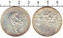 Изображение Монеты Ватикан 1000 лир 1996 Серебро XF Иоанн Павел II