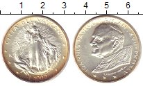 Изображение Монеты Ватикан 1000 лир 1995 Серебро XF