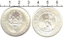 Изображение Монеты Италия 5 евро 2006 Серебро UNC