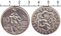 Изображение Монеты Чехословакия 10 крон 1954 Серебро XF 10 лет Словацкому во