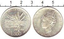 Изображение Монеты Италия 500 лир 1988 Серебро XF