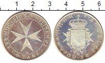 Изображение Монеты Мальтийский орден 9 тари 1967 Серебро XF