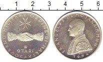 Изображение Монеты Мальтийский орден 9 тари 1974 Серебро XF
