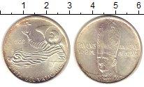 Изображение Монеты Ватикан 500 лир 1969 Серебро XF Понтифик  Павел VI.