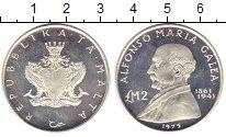Изображение Монеты Мальта 2 фунта 1975 Серебро UNC