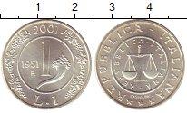 Изображение Монеты Италия 1 лира 2001 Серебро UNC