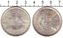 Изображение Монеты Египет 1 фунт 1978 Серебро XF