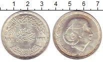 Изображение Монеты Египет 1 фунт 1976 Серебро XF