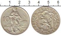 Изображение Монеты Чехословакия 10 крон 1954 Серебро XF 10 - летие  Словацко