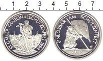 Изображение Монеты Швейцария 50 франков 1994 Серебро Proof- Арбалетчик.Медведь