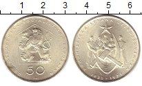 Изображение Монеты Чехия Чехословакия 50 крон 1971 Серебро UNC