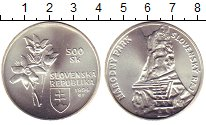 Изображение Монеты Словакия 500 крон 1994 Серебро UNC