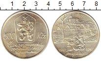 Изображение Монеты Чехословакия 500 крон 1987 Серебро UNC