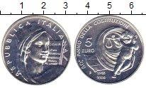 Изображение Монеты Италия 5 евро 2008 Серебро XF