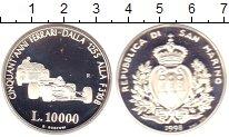 Изображение Монеты Сан-Марино 10000 лир 1998 Серебро Proof