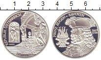 Изображение Монеты Австрия 20 евро 2002 Серебро Proof