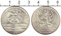 Изображение Монеты Чехословакия 25 крон 1970 Серебро XF