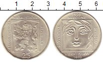 Изображение Монеты Чехословакия 25 крон 1970 Серебро UNC- 50 лет Словацкому на