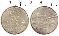 Изображение Монеты Чехословакия 50 крон 1986 Серебро UNC- Братислава