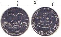 Изображение Монеты Сан-Марино 50 лир 1991 Медно-никель UNC-