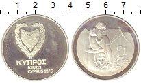 Изображение Монеты Кипр 1 фунт 1976 Серебро Proof-