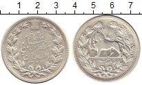 Изображение Монеты Иран 5000 динар 1320 Серебро VF