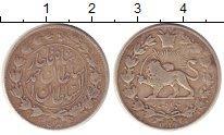 Изображение Монеты Иран Иран 1329 Серебро VF