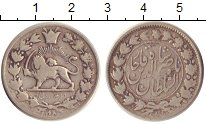 Изображение Монеты Иран 2 крана 1298 Серебро VF