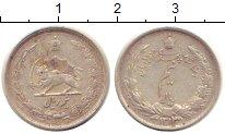 Изображение Монеты Иран 500 динар 1313 Серебро XF