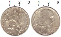 Изображение Монеты Чехословакия 10 крон 1957 Серебро XF Коменский.