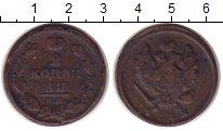 Изображение Монеты 1801 – 1825 Александр I 2 копейки 1812 Медь VF ЕМ НМ