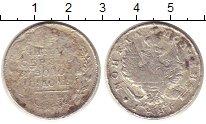 Изображение Монеты 1801 – 1825 Александр I 1 полтина 1816 Серебро F