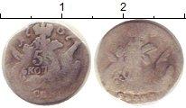 Изображение Монеты 1741 – 1761 Елизавета Петровна 5 копеек 1757 Серебро VF