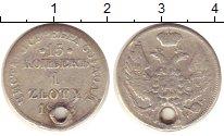 Изображение Монеты 1825 – 1855 Николай I 15 копеек 1838 Серебро F