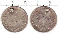 Изображение Монеты 1825 – 1855 Николай I 20 копеек 1840 Серебро F
