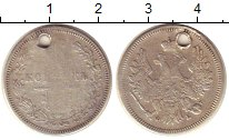 Изображение Монеты 1855 – 1881 Александр II 20 копеек 1857 Серебро F