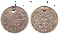 Изображение Монеты 1825 – 1855 Николай I 10 копеек 1850 Серебро F