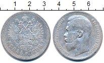 Изображение Монеты Габсбург 1 рубль 1898 Серебро VF