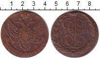 Изображение Монеты 1762 – 1796 Екатерина II 5 копеек 1791 Медь VF