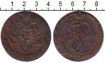Изображение Монеты 1762 – 1796 Екатерина II 5 копеек 1788 Медь XF