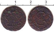 Изображение Монеты 1762 – 1796 Екатерина II 1 полушка 1776 Медь VF Сибирская  монета.