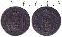 Изображение Монеты 1762 – 1796 Екатерина II 1 копейка 1776 Медь VF Сибирская  монета.