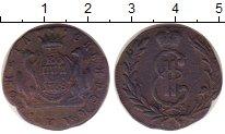 Изображение Монеты 1762 – 1796 Екатерина II 1 копейка 1768 Медь VF Сибирская  монета. К