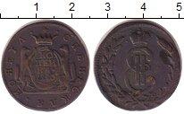 Изображение Монеты 1762 – 1796 Екатерина II 1 копейка 1773 Медь VF