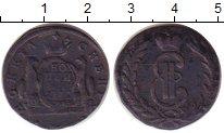 Изображение Монеты 1762 – 1796 Екатерина II 1 копейка 1772 Медь VF Сибирская  монета. К