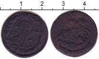 Изображение Монеты 1762 – 1796 Екатерина II 1 деньга 1784 Медь VF