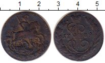 Изображение Монеты 1762 – 1796 Екатерина II 1 копейка 1789 Медь VF