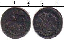 Изображение Монеты 1762 – 1796 Екатерина II 2 копейки 1794 Медь VF