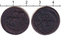Изображение Монеты 1762 – 1796 Екатерина II 2 копейки 1793 Медь VF